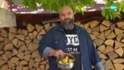 """""""Богът на мезетата"""" Венци Мицов с впечатляваща вечеря в """"Черешката на тортата"""" (22.06.2021) - част 2"""