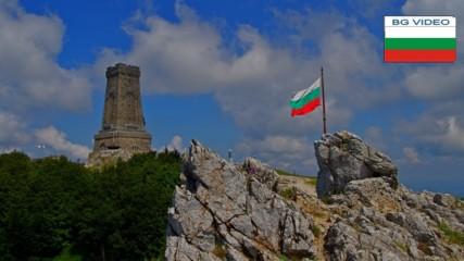 Шипка -високият връх на България
