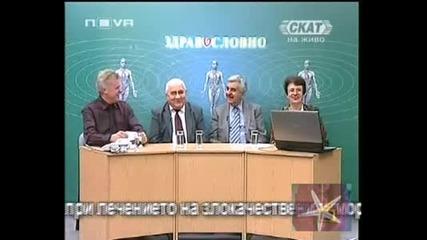 Влизаш Доктор Излизаш Професор - Господари На Ефира 03.12.2008