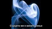 Morandi - Blue + Бг Субтитри (превод)