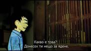 Yami Shibai (2013) S01 E08