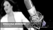 New 2011 Превод!!! Dragana Mirkovic - Jedini Official Video Hd
