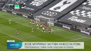 Жозе Моуриньо застава начело на Рома