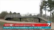 Ненужен мост в България стана световна сензация