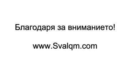 Безплатно Сваляне от Vbox7.com