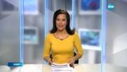 Спортни новини (03.12.2016 - централна емисия)