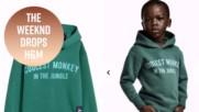 H&M се забъркаха в расистки скандал