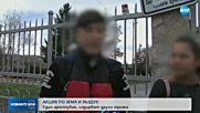 СЛЕД ВЗРИВА НА БАНКОМАТ: Четирима арестувани, издирват трима