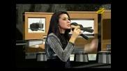 Шанел Еркин - Je Suis Malade