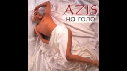 Азис - Всеки път