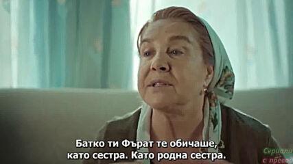 Семейство Боран- сезон 3, еп.91