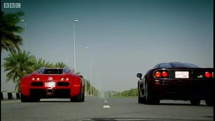 Top Gear - Bugatti vs. Mclaren F1