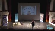 Вяра Николова от Материка на Форум Ключ