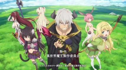 [ Bg Sub] Isekai Maou to Shoukan Shoujo no Dorei Majutsu Episode 9