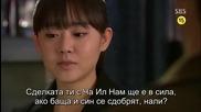 Бг субс! Cheongdamdong Alice / Алиса в Чонгдамдонг (2012) Епизод 11 Част 3/4