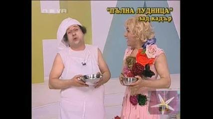 Зад кадър от Пълна лудница - Господари на ефира, 19.06.2009