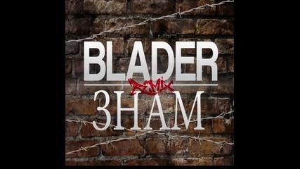 Blader - Знам Remix
