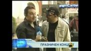 Дичо: А Не Го Знам, Баце Голяма Излагация - Господари На Ефира 02.06.2008