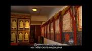 Синият Буда - Изгубените тайни на тибетската медицина - 1/4