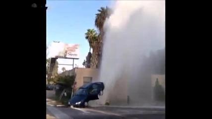 Как да си измиеш колата отдолу