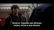 Свръхестествено ( Supernatural ) сезон 1, епизод 6