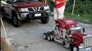 Вече няма нужда от пътна помощ!