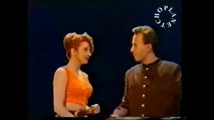 Румяна и Стефан Митров - Аз и ти