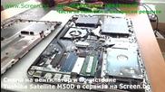 Профилактика / смяна на вентилатор Toshiba Satellite M50d