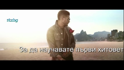 Usher - Without You ft. David Guetta + Превод