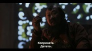 Marco Polo S01e04(2014)
