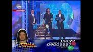 Music Idol2 - Победителят Тома Пее Азис