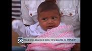 Над 2 млн. деца са в риск, според  доклад на УНИЦЕФ