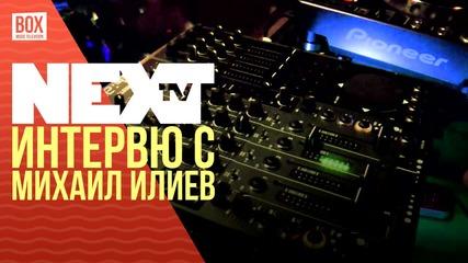 NEXTTV 026: Гост DJ: Интервю с Михаил Илиев