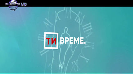 Преслава - Крадец на време - lyric video