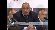 Бойко Борисов за искането за касиране на вота