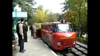 Пловдив - детската железница
