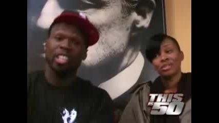 50 Cent Vs. Rick Ross ( Всичко За Пререканинето Между Тях )