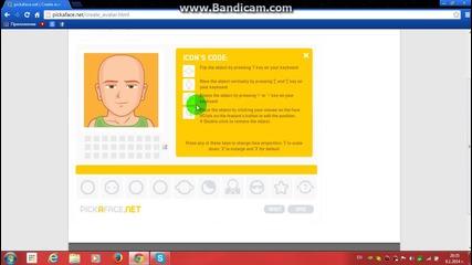 Да си направим аватар :d