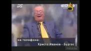 Професор Вучков Се Смее