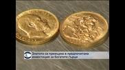 Златото се превърна в предпочитана инвестиция за богатите гърци