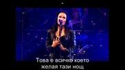 Nightwish - Dead Boys Poem Превод Бг