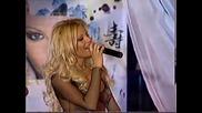 Емилия - Само теб съм обичала