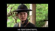 [бг субс] The Return of Iljimae - епизод 22 - 2/3