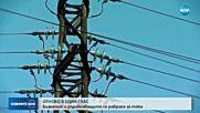 КОНСЕНСУС: Бизнесът и управляващите се разбраха за тока