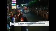 В Тайланд се проведе ежегодното надбягване с легла
