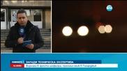 Мъжът, прегазил пешеходец в Пазарджик – отново в ареста