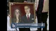 Мексиканка гладува Паради покана за Кралската сватба