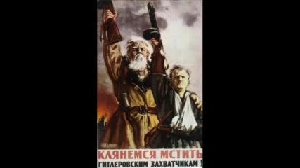 Партизани (изп.иван Баранов)