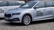 Авто Фест: Новата Skoda Octavia вече и като хибрид