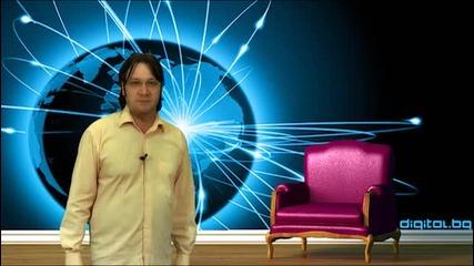 Новините на Digital.bg - 17.03.2011